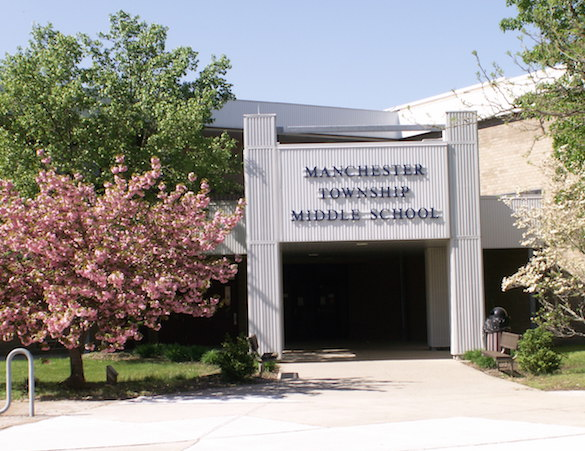 MTMS front entrance